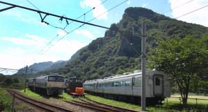 Yokokawa1