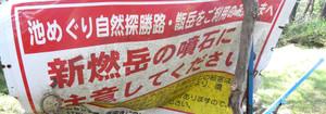 Koshiki2