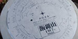 Iizuna22