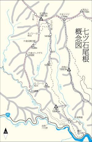 Nanatsuishione