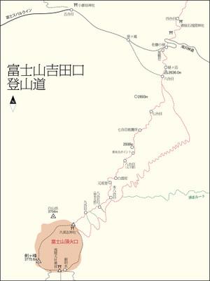 Mount_fuji_2