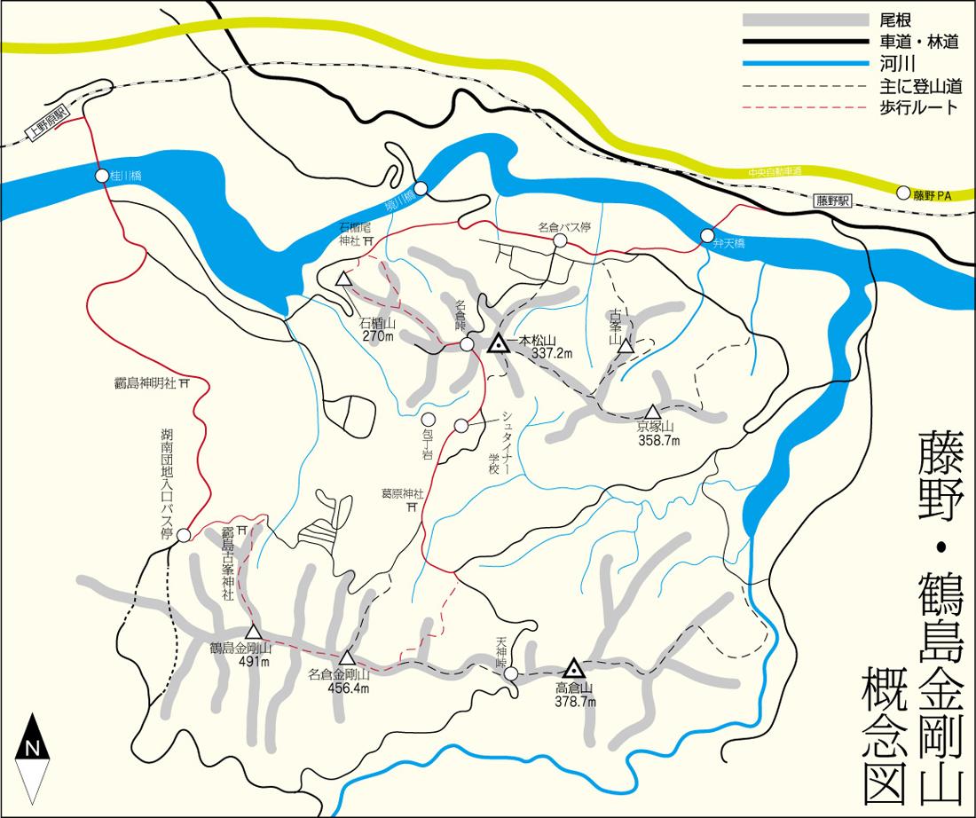 Fujino_map